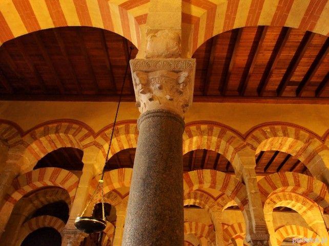 zwiedzanie Kordoby