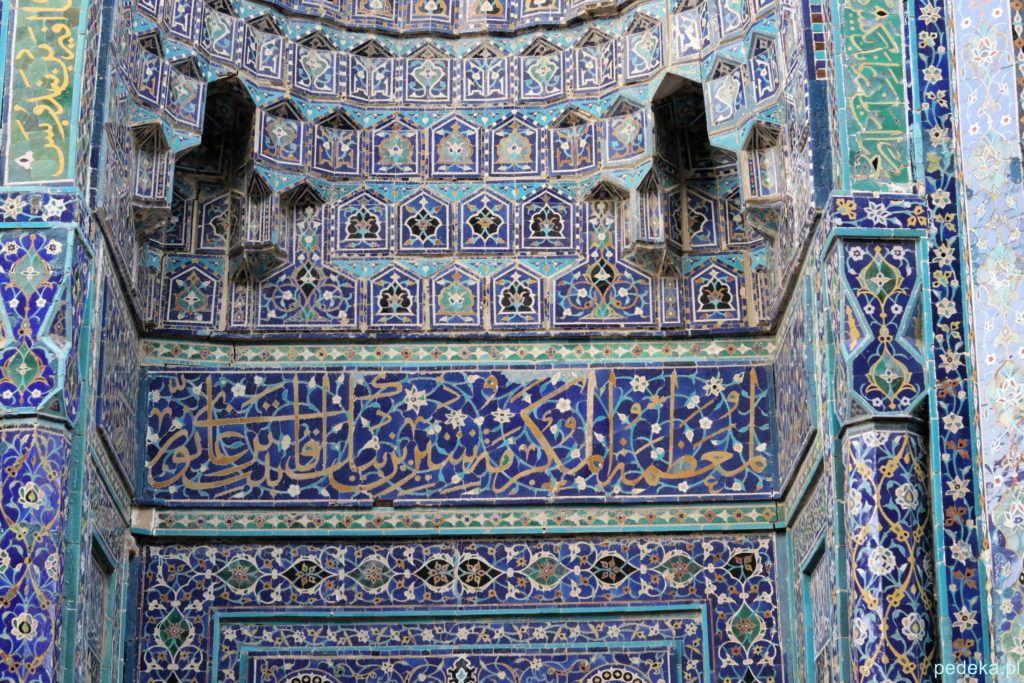 Wspaniałe dekoracje w mauzoleum