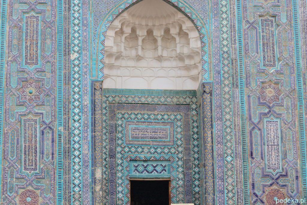 Wejście do mauzoleum
