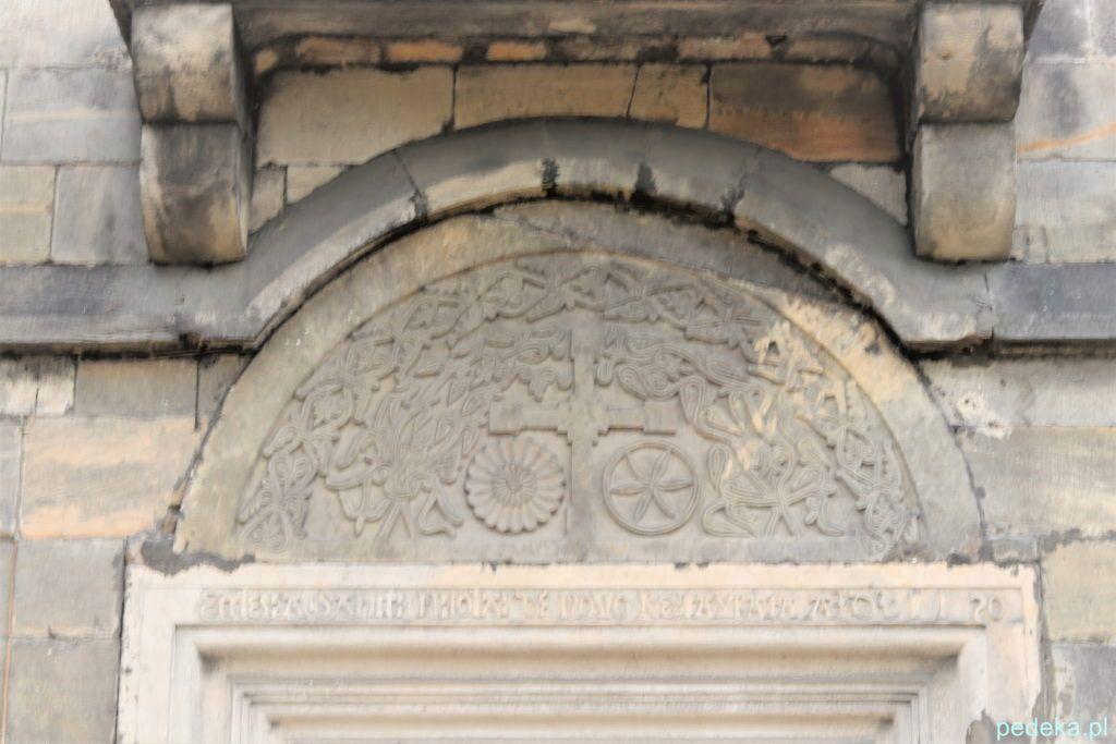 Końskie. Stary portal w kościele św. Mikołaja